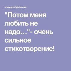 visszér denis)