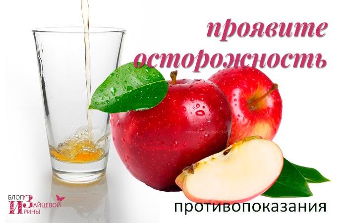törölje meg a lábát almaecettel a visszér ellen